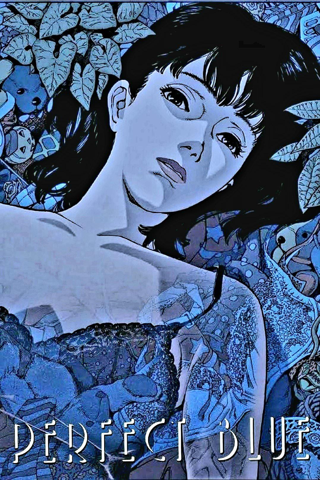 電影【藍色恐懼】人生必看經典動畫,今敏成名作相隔20年依然驚悚人心 PERFECT BLUE 數位修復版
