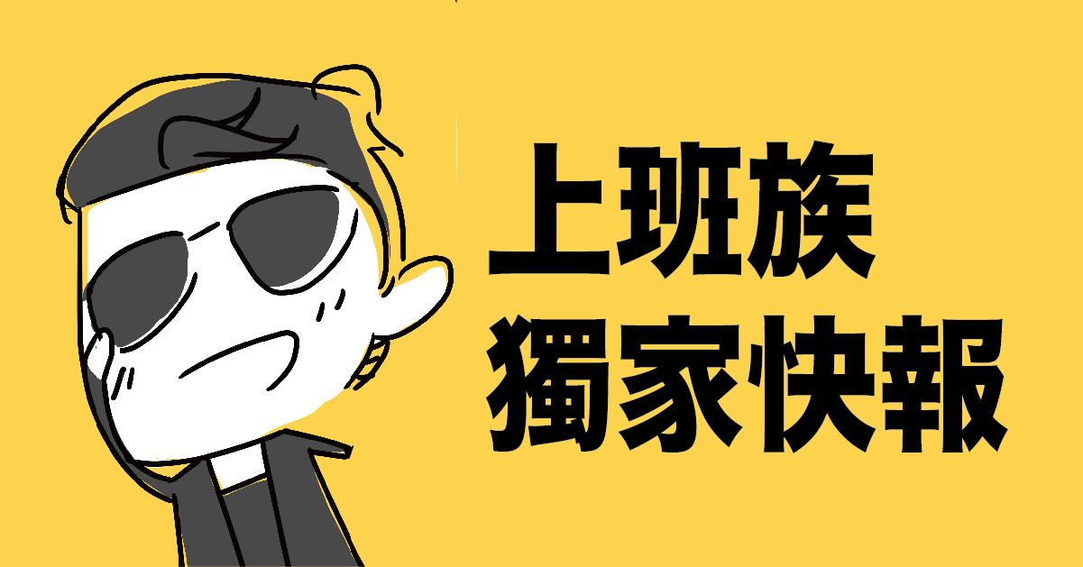 惡女子獨家新聞_IG-5