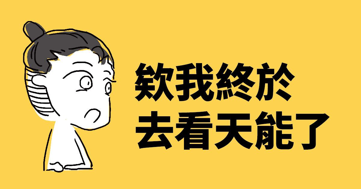 天能_封面-mimi
