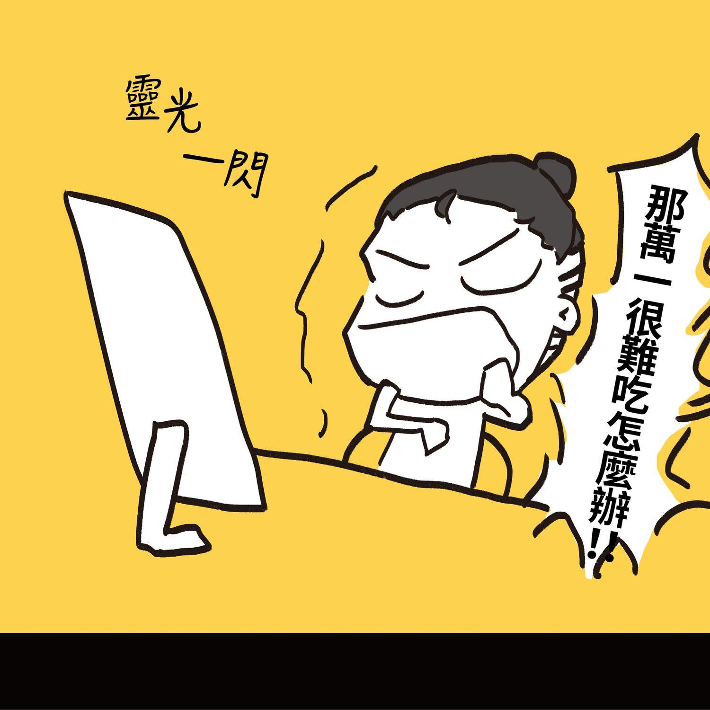 一日部落客_IG-4