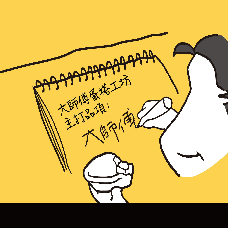 一日部落客_IG-9